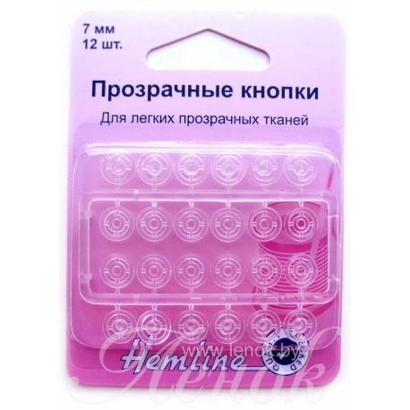 Кнопки пришивные прозрачные