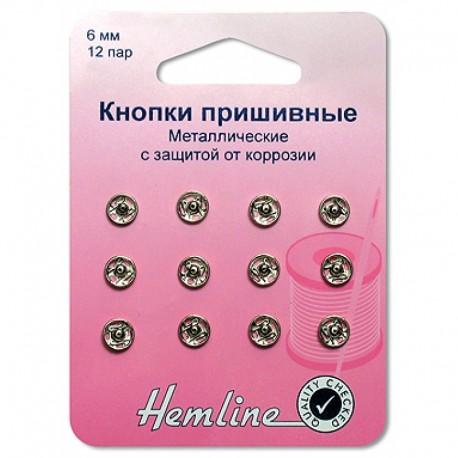 Кнопки пришивные 6мм