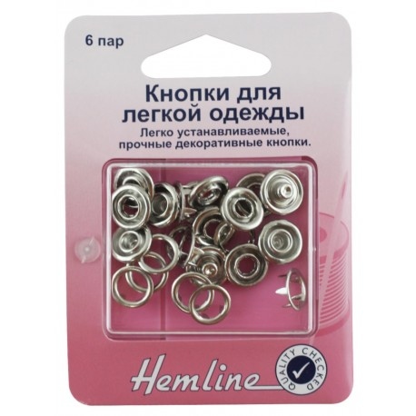 Кнопки для легкой одежды